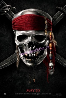 poster č.02045 Pirates Of The Caribbean
