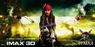 poster č.02048 Pirates Of The Caribbean